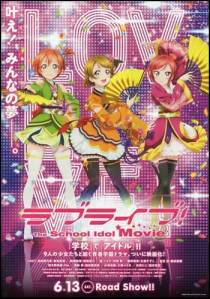 lovelive-movie